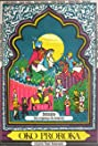 Eye of the Prophet (1984) Poster