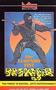 Leopard Fist Ninja Godfrey Ho