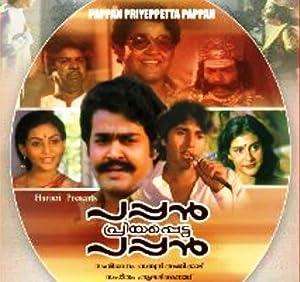 Siddique Pappan Priyappetta Pappan Movie
