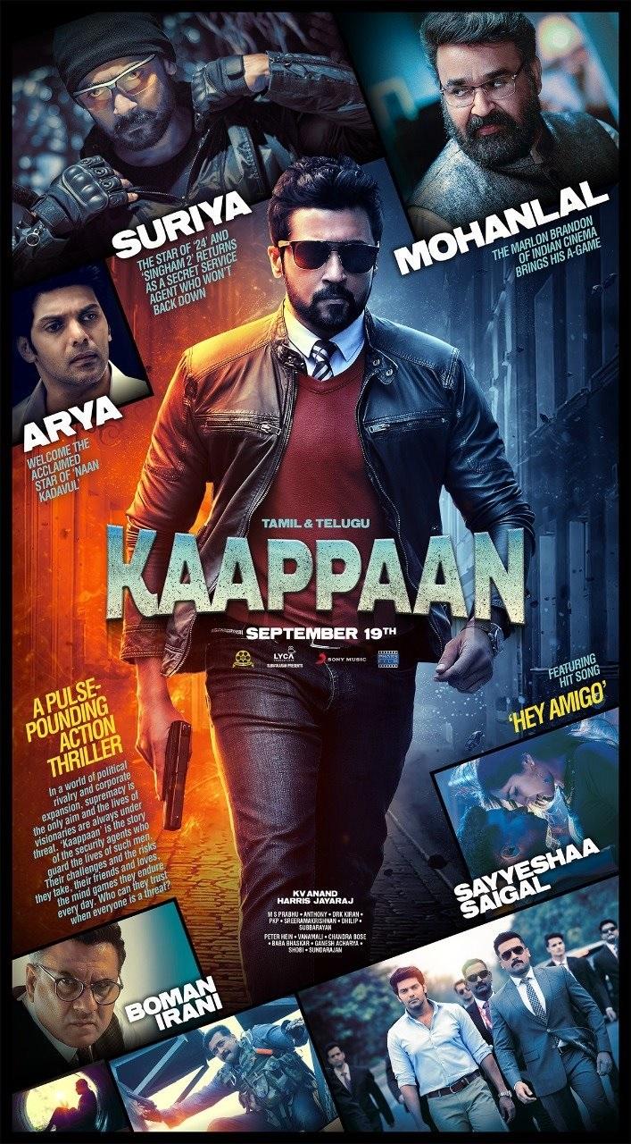 Rowdy Rakshak 2019 Hindi Movie Download HD