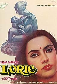 Lorie (1984)