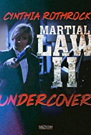 Martial Law II: Undercover Poster