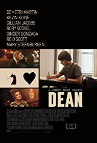 Kevin Kline, Mary Steenburgen, Demetri Martin, and Gillian Jacobs in (Dean) (2016)