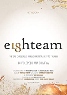 Eighteam (2014)
