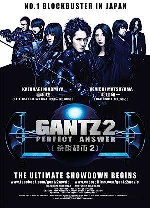 Gantz: Perfect Answer สาวกกันสึ พิฆาต เต็มแสบ