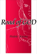 Road of GOD