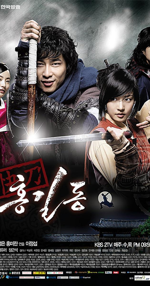 Hong gil dong (TV Series 2008) - IMDb