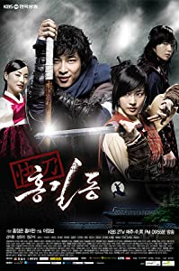 Hong Gil Dong, the Hero song free download