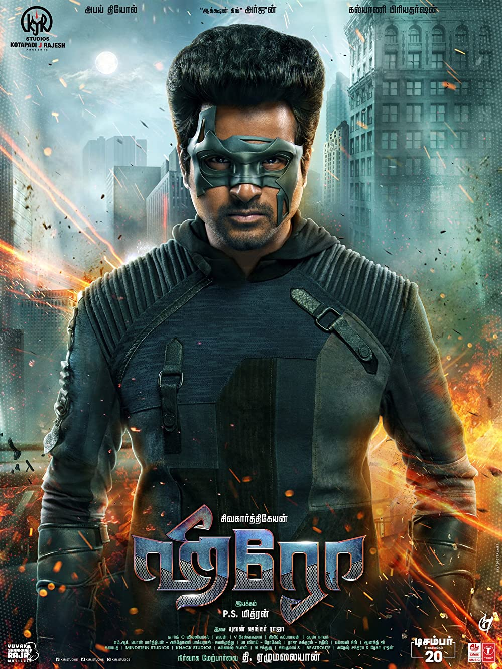 Download Hero 2019 Hindi Dubbed 720p HDRip 1GB