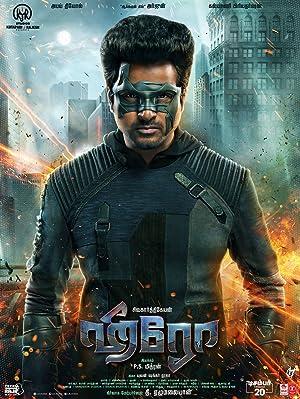 Hero (PreDVD) Movie Poster