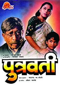 Web movie downloads Putravati India [480i]
