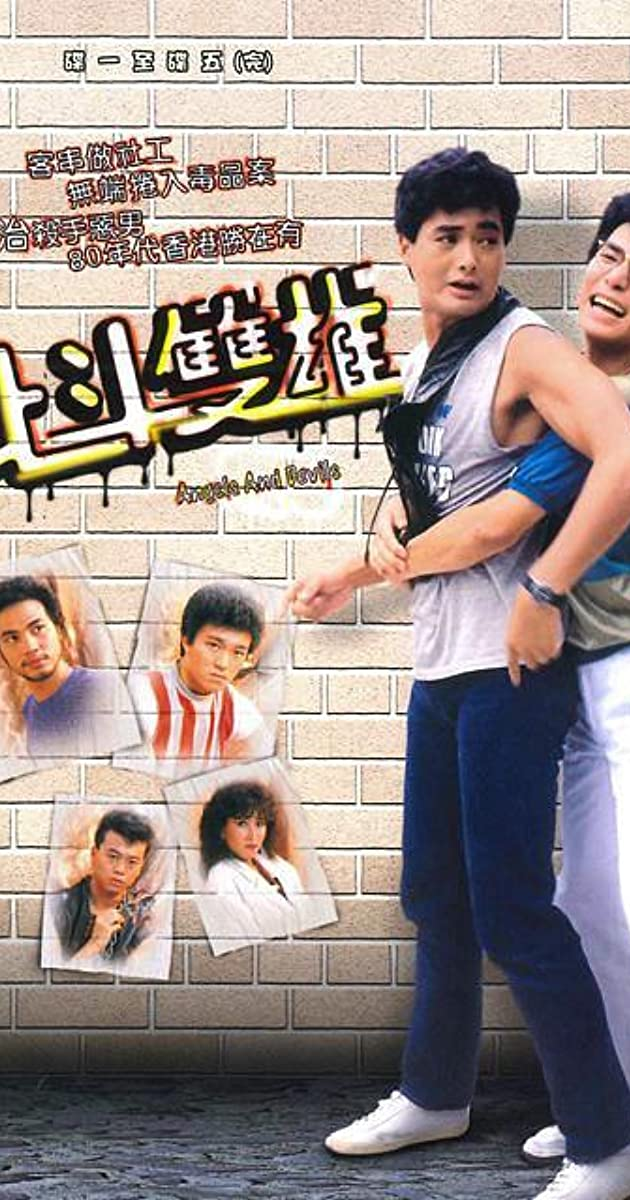 But dou san hung (TV Series 1983– ) - IMDb