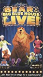 Bear in the Big Blue House LIVE! - Surprise Party (2002) Poster