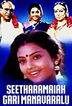 Seetharamaiah Gari Manavaralu