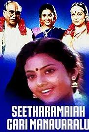 Download Seetharamaiah Gari Manavaralu () Movie