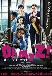 Oh My Zombie! Poster