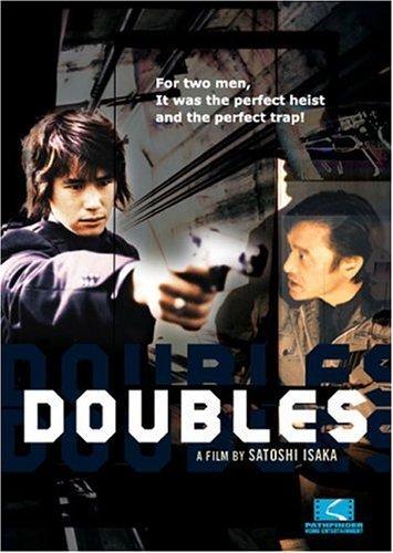 Daburusu (2001)
