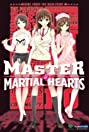 Master of Martial Hearts (2008) Poster