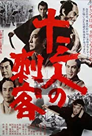Jûsan-nin no shikaku (1963) Poster - Movie Forum, Cast, Reviews