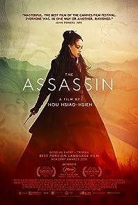 The assassinประกาศิตหงส์สังหาร
