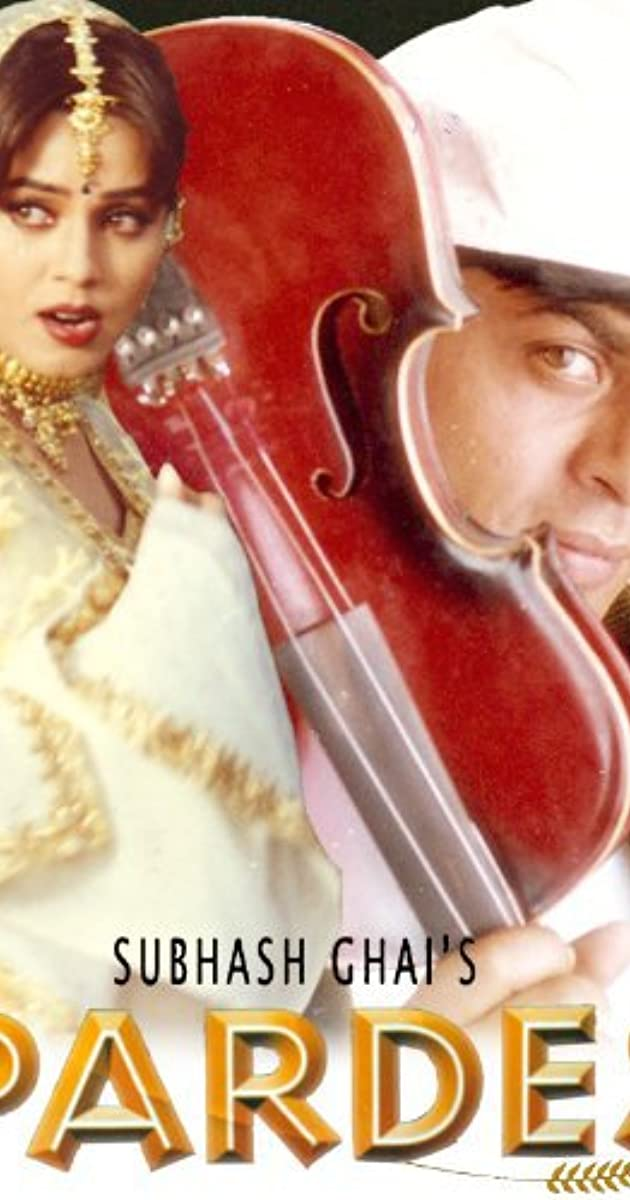 Blu Tu Hi Meri Ganga Movie