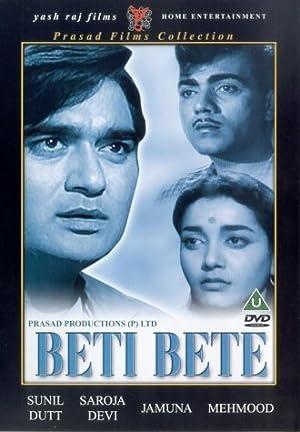 Beti Bete movie, song and  lyrics