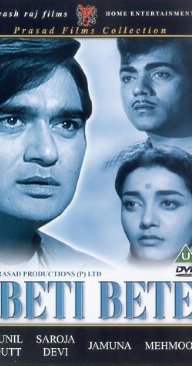 Online Movie Hind Ki Beti