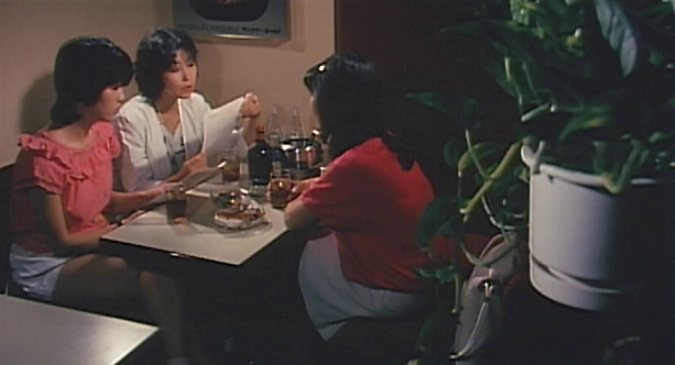 Joshi daisei sex uranai ((1984))