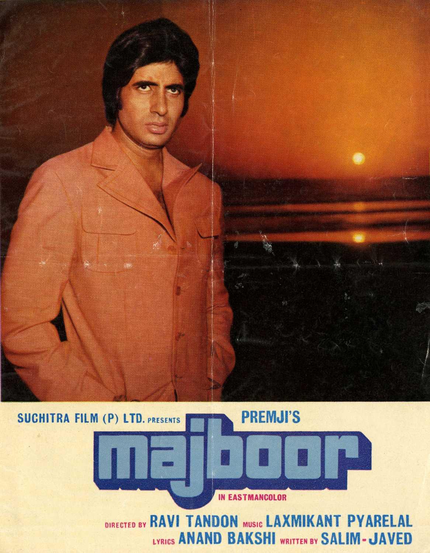 دانلود زیرنویس فارسی فیلم Majboor