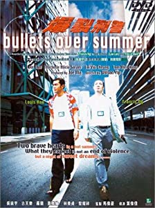 the Bullets Over Summer full movie in hindi free download hd