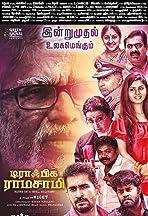 Kugan S  Palani - IMDb