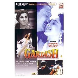 Ambazhathil Karunakaran Lohithadas (story) Gardish Movie