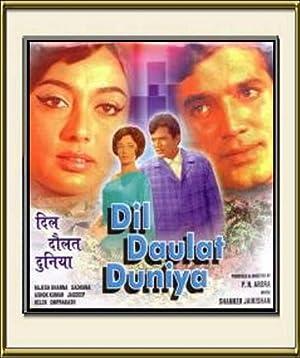 Dil Daulat Duniya movie, song and  lyrics