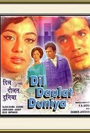 Dil Daulat Duniya Poster