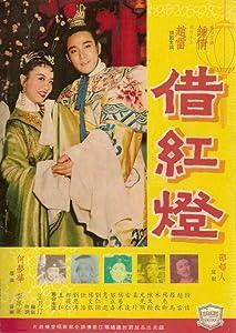 Best sites for movie downloading Jie hong deng Hong Kong [2K]