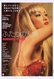Suzhou he Poster