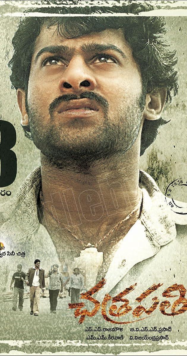 Chatrapathi (2005) - IMDb