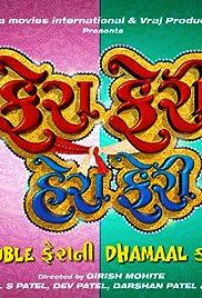 atishmkv.org gujarati movies 2018 download
