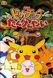 Pokemon: Pikachu's Rescue Adventure Poster