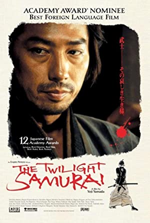 The Twilight Samurai (2002)  Watch Online