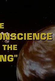 The Conscience of the King Poster