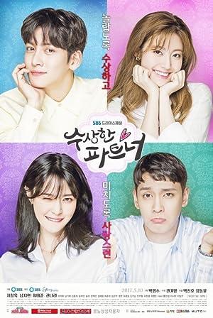 دانلود سریال Soosanghan Pateuneo