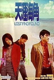 Kelly Chen, Takeshi Kaneshiro, and Michael Wong in Tin ngai hoi gok (1996)
