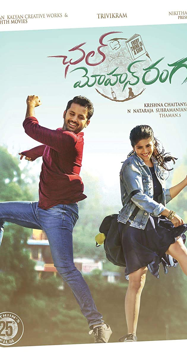 Chal Mohan Ranga (2018) 720p UNCUT HDRip x264 Eng Subs [Dual Audio] [Hindi DD 2 0 - Telugu 5 1] -=!Dr STAR!=-