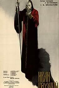 Ivan Groznyy. Skaz vtoroy: Boyarskiy zagovor (1958)