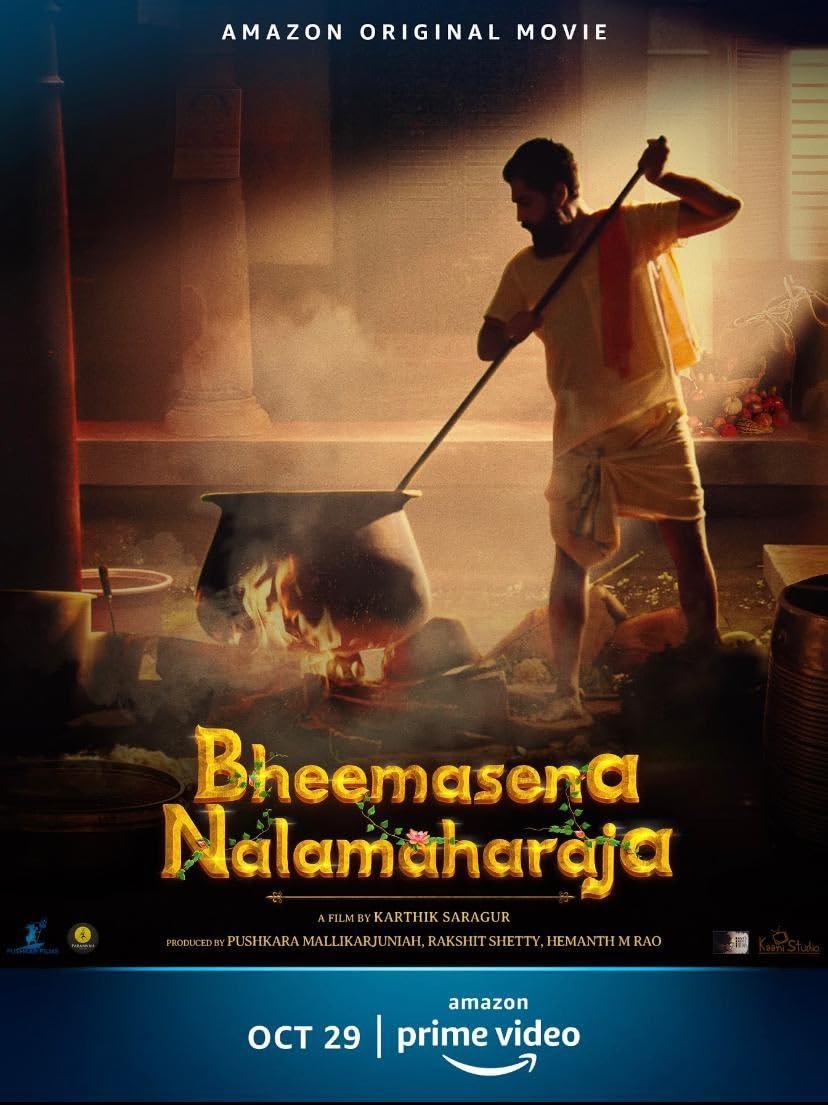 Bheemasena Nalamaharaja (2020) Kannada AMZN WEB-DL x265 AAC ESUB