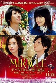 Miracle: Debikurokun no koi to mahou (2014)