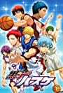 Kuroko's Basketball: 10 Strongest Players, Ranked
