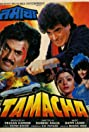 Tamacha (1988) Poster