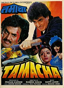 Tamacha in hindi 720p